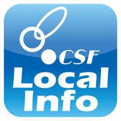 CSF地域情報