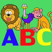 寫作 字母 ABC 和 染色 動物 對於 孩子們 1