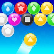 彩色泡泡球发射器