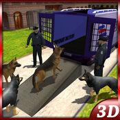 警犬运输车 1