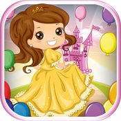公主气球流行音乐 - 自由城的朋友 免费 1