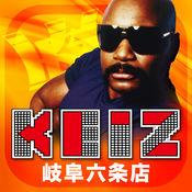 KEIZ岐阜六条店 2.1