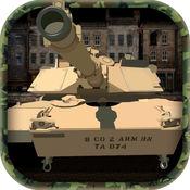 坦克之怒战 - 复仇的沙漠 免费