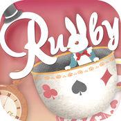 Ruby's 露比午茶...