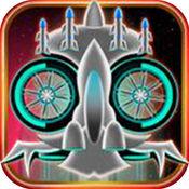 最大空间战斗机2