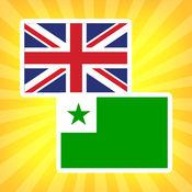 世界语 中文 翻...