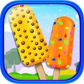 冰糖制造商 - 冷冻食品圣代冰淇淋的乐趣