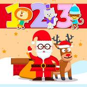 學習英語的數字1到100個免費聖誕老人