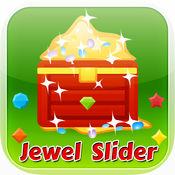 宝石滑块 - 趣味比赛3益智游戏