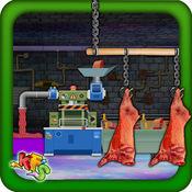 肉类厂&制造商 - 小厨师的食物游戏 1