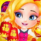 小公主的新年装扮