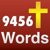 9,456字(圣经参考)