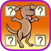 可爱的小狗智商匹配游戏蹒跚学步