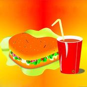 美味汉堡: 汉堡匹配