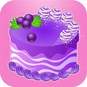 艾米丽做蛋糕 HD