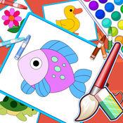 五彩画板填颜色2 - 幼儿画画启蒙,认动物游戏 1.0.0