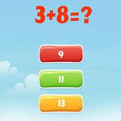 快速数学为孩子们的游戏
