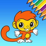 可愛的動物著色書 - 學習孩子的圖畫