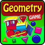 几何 - 数学游戏的孩子学习的乐趣 1.0.0