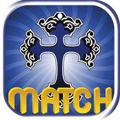 匹配3 耶稣 基督基督教 記憶 配对游戏