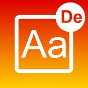 德国字母卡和测验 1.1