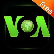 VOA常速慢速英语合集HD 每日英语听力学习通 7.1