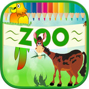 动物动物园儿童图画书