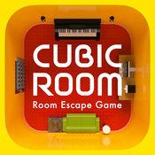 逃脱游戏 CUBIC ROOM3