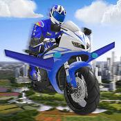 摩托车模拟器 - 摩托车声音模拟 2