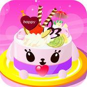超级美味蛋糕HD