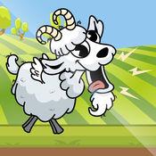飞扬的羊横冲直撞