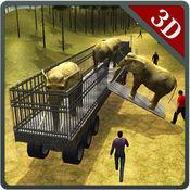 动物园动物运输...