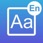 英文字母卡和测验