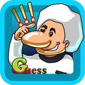 谜题联盟-趣味精选英文谜语大师300则app 1.9