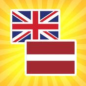 拉脱维亚 中国 翻译 - 拉脱维亚 字典 1.0.3