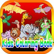 孩子们的着色书96 1.0.1