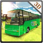 多层巴士停车和驾驶模拟器游戏 1