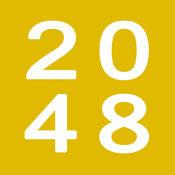 2048 HD 挑战智...