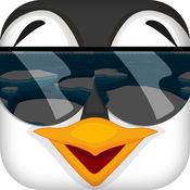 企鹅笔粉碎机 - 超快速玩水 免费