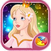 有趣的教育公主拼图拼图在粉红色的年轻女孩的仙境 1
