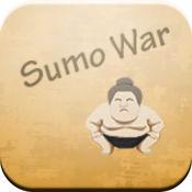 相扑战争 5
