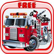消防车赛车游戏...