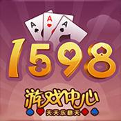 1598游戏中心 36896