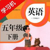 PEP人教版小学五年级英语下册 1