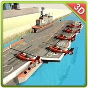 直升机运输舰模拟器 1