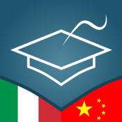 学意大利语 - AccelaStudy®