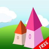 儿童数学游戏免费版 - 加减乘除练习, 用游戏替代练习册 1