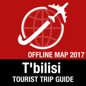 T'bilisi 旅游指南+离线地图