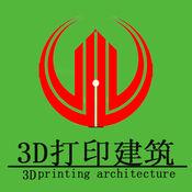 3D打印建筑