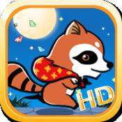 小熊猫快跑HD